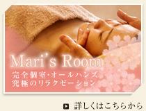 Mari's Room